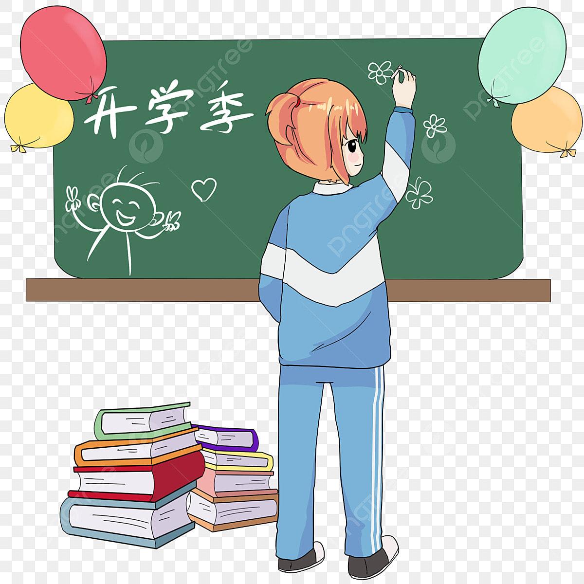 فصل دراسي جديد الموسم الدراسي طالب الرسم ابتداء من المدرسة, بالون, كتاب,  المثال التوضيحي PNG وملف PSD للتحميل مجانا