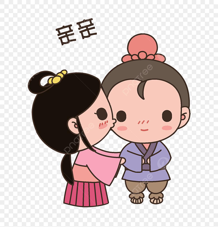 Pasangan Kartun Tanabata Mencium Ciuman Ungkapan Aksara