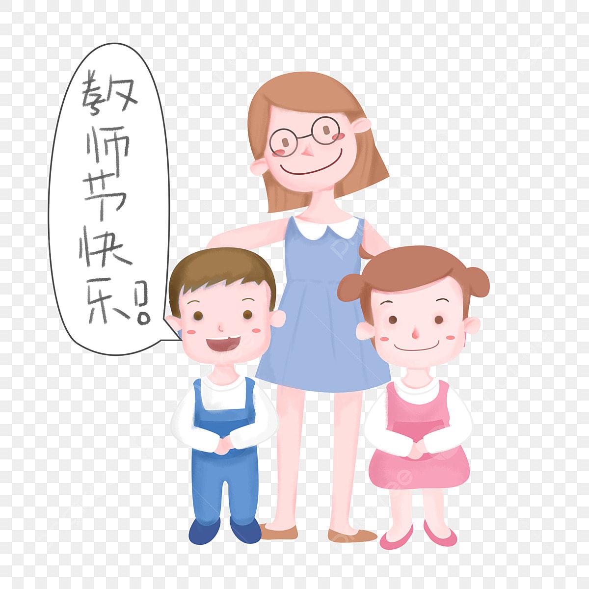 Matricula Día Cuadro Cartoon Character Profesora Cuadro Ilustración