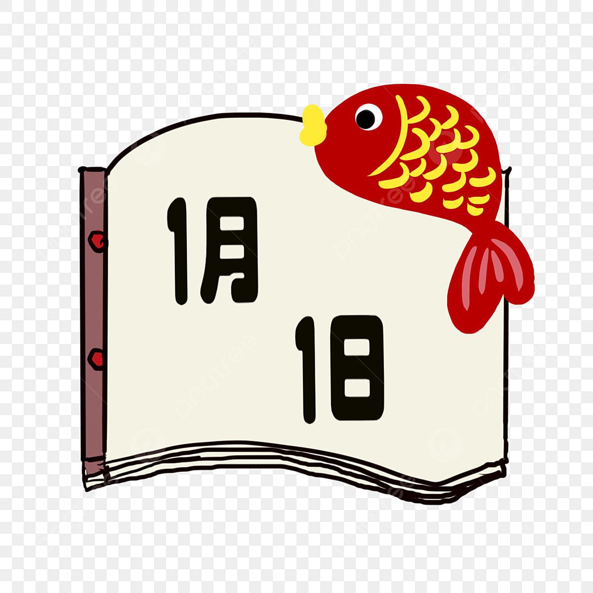 Calendario Dibujo Png.Calendario Blanco Hermoso Calendario Calendario Dibujado A