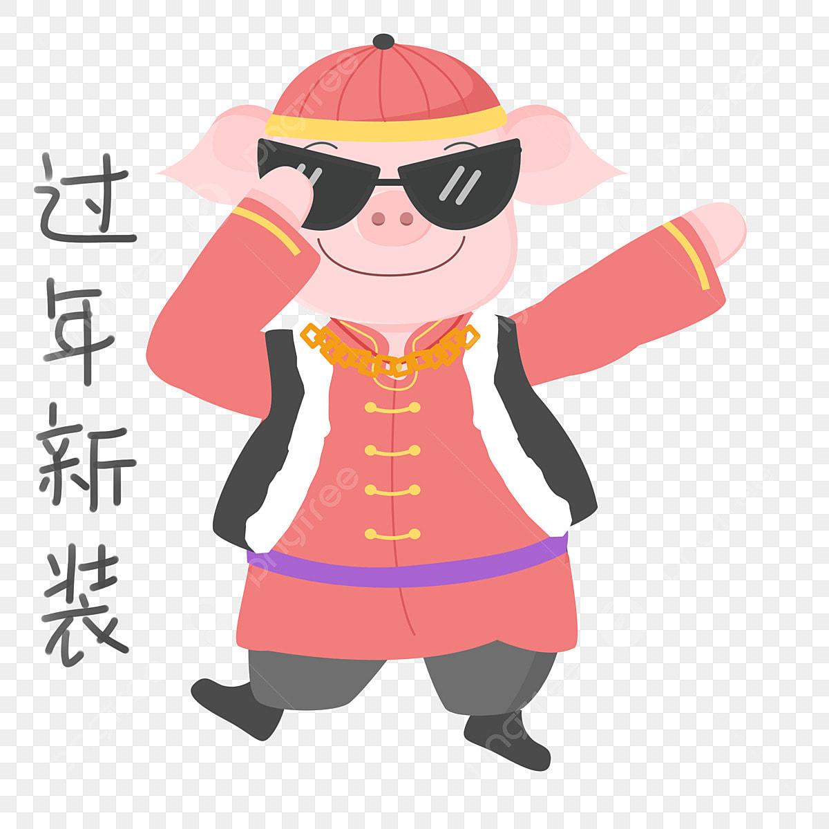Ano Do Porco Mascote Pacote De Emoticons Ano Novo Ano Novo