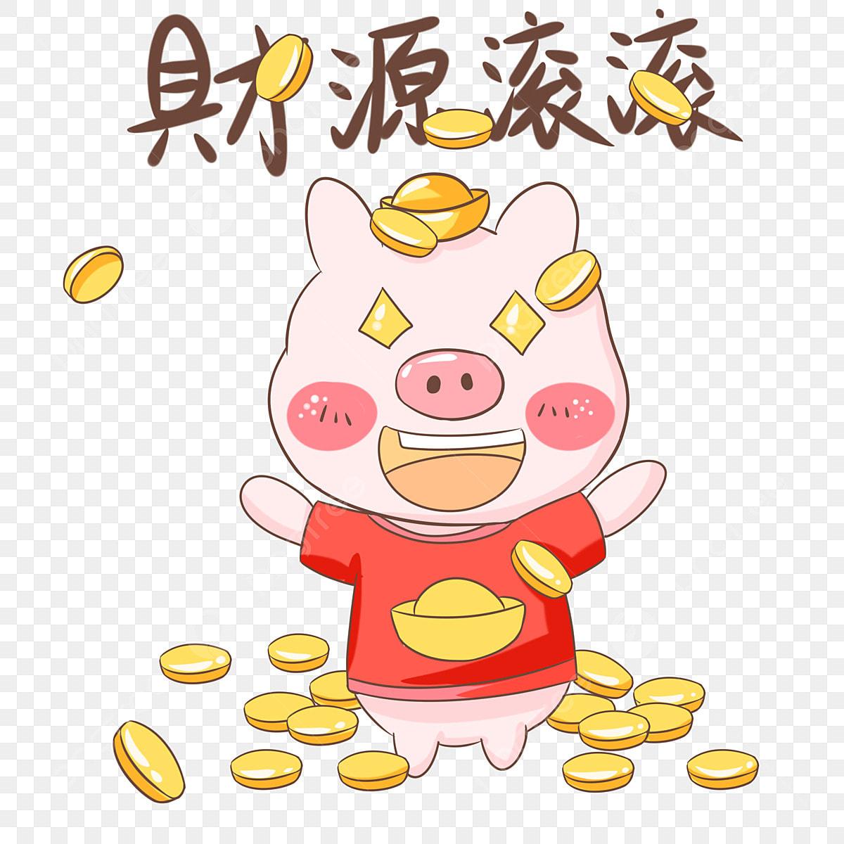 Tahun Babi Babi Bergerak Wang Pakej Emotikon Illustration