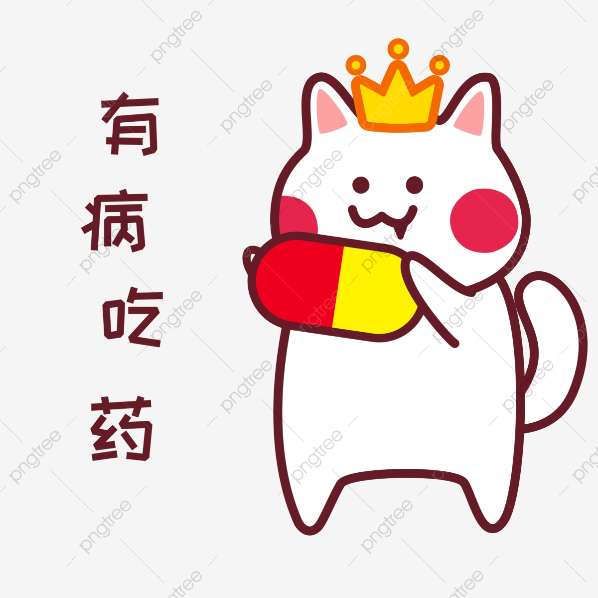 Haiwan Kartun Kucing Chick Cawan Dunia Cawan Dunia Merah