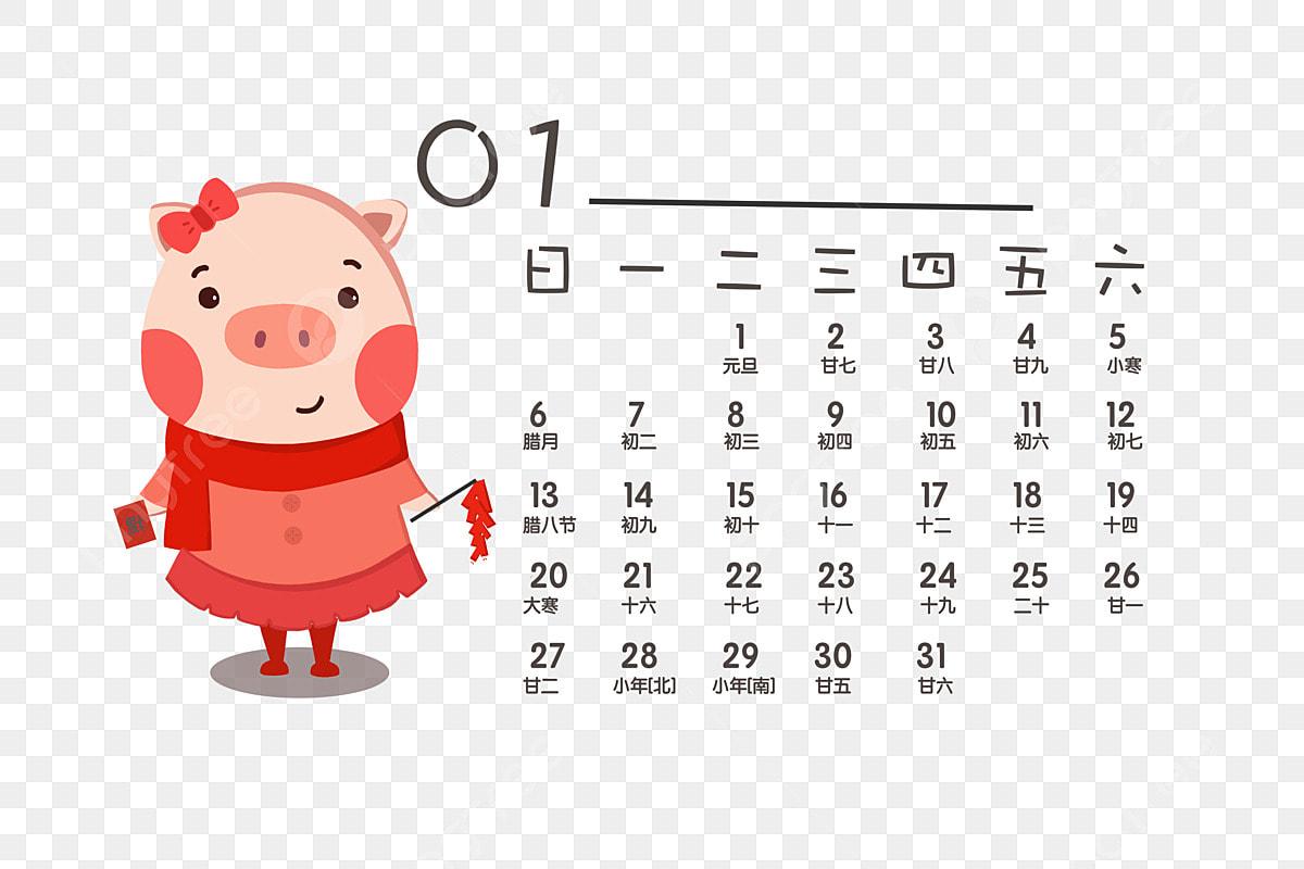 Calendario Dibujo 2019.Dibujado A Mano De Dibujos Animados Calendario Minimalista