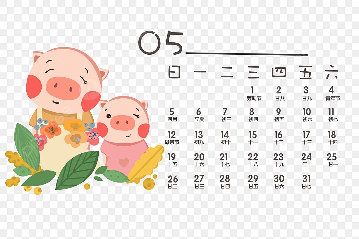 Gambar Kalendar Kartun Tangan Babi Yang Dikeluarkan Kalender Tahun Babi Minimalis Comel 2019 Tahun Kalendar Cute Babi Kalendar Mudah Mungkin Kalendar Mudah Babi Digambar Tangan Yang Comel Tahun Png Dan Psd Untuk