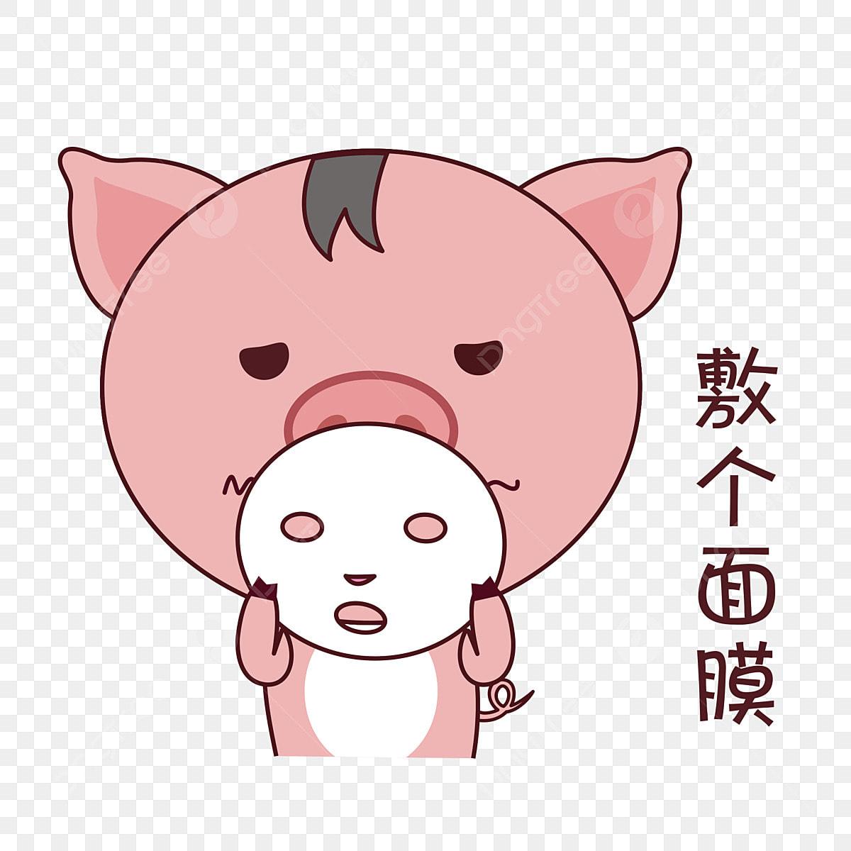 87 Gambar Babi Seram