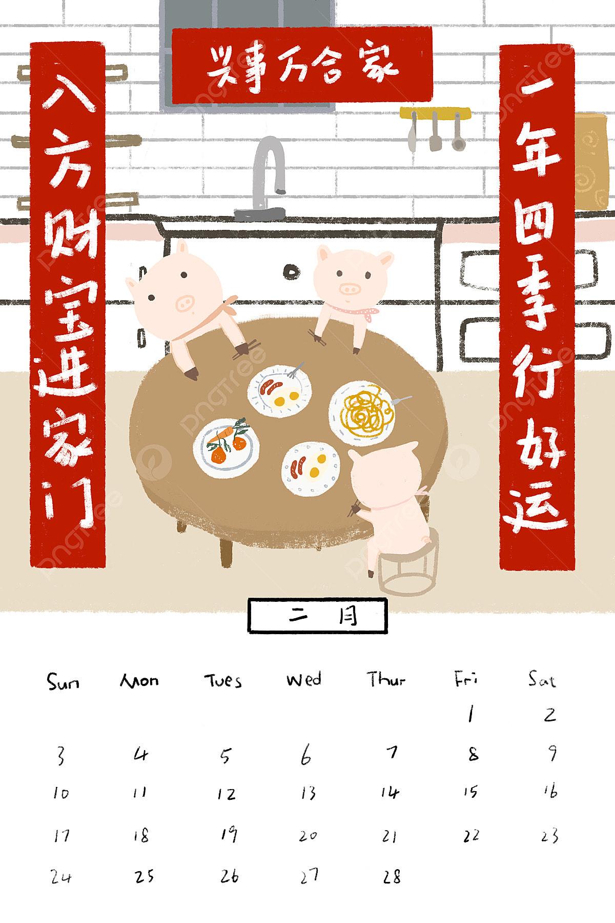 Actualizar Calendario.2019 Calendario De Ano Nuevo Calendario Ilustracion Del