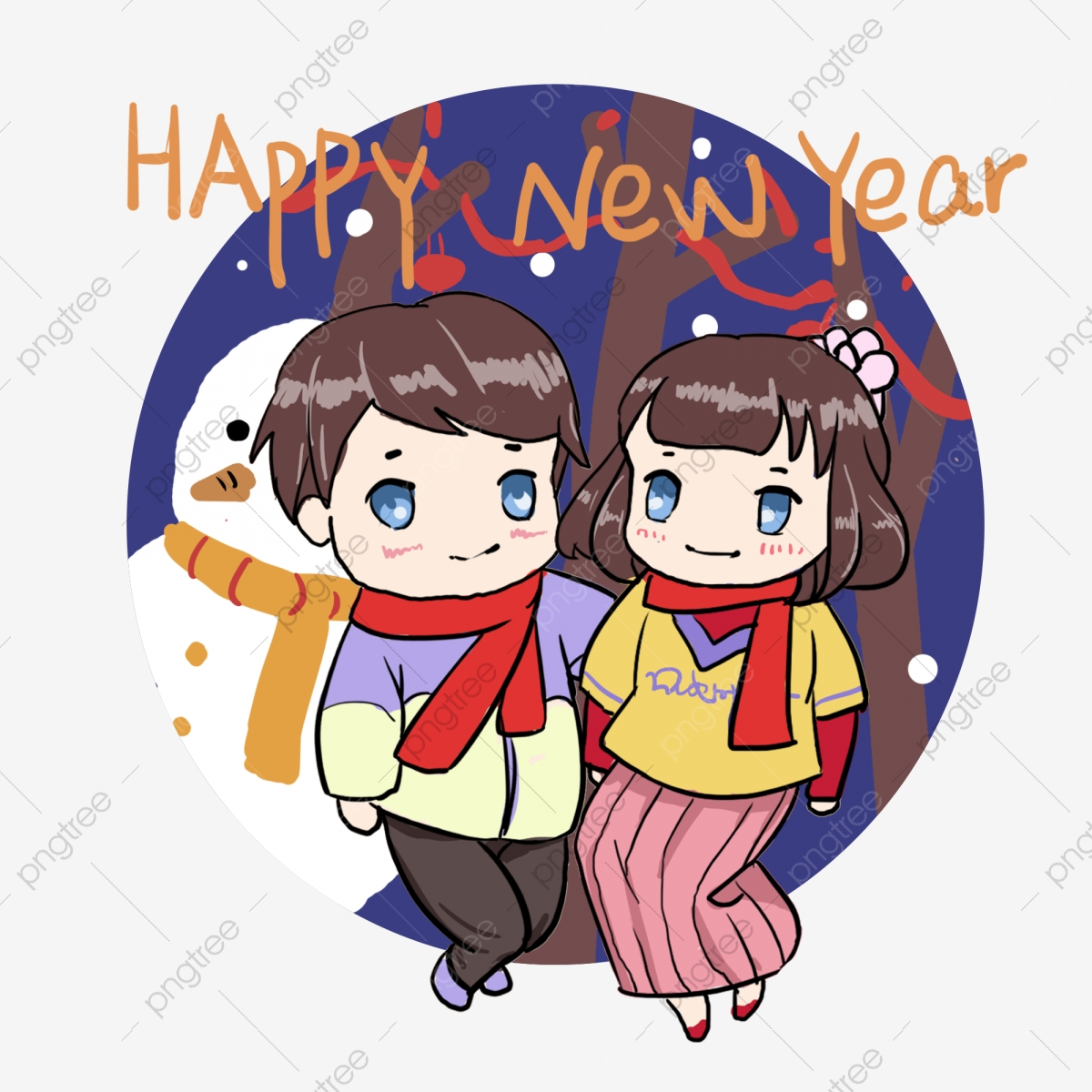 10++ Cute New Years Eve Clipart
