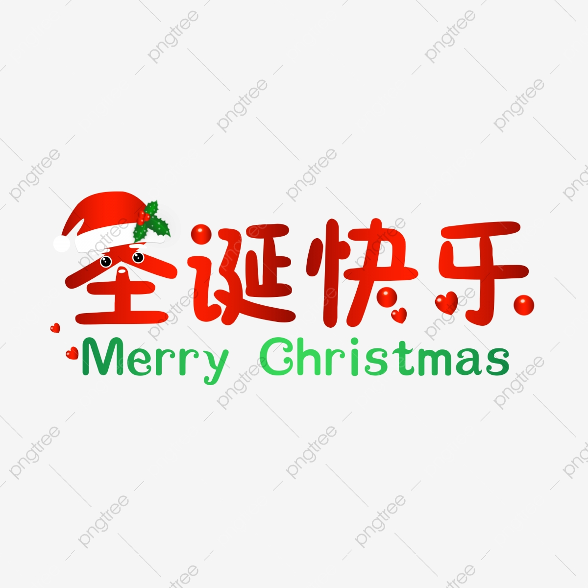 Christmas Theme Wording Merry Christmas Wordart Merry