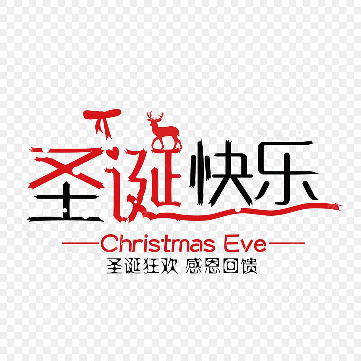 Dessin Anime Main Dessine Joyeux Noel Simple Art Mot Joyeux Noel