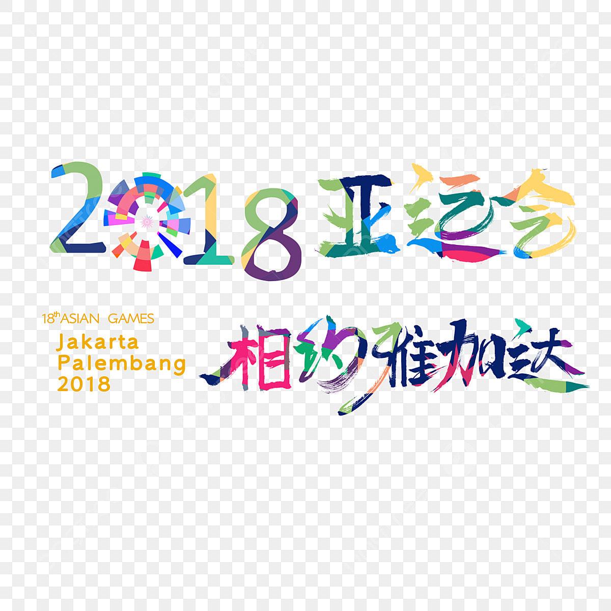 2018 Asian Games Meet In Jakarta Asian Games Jakarta Font