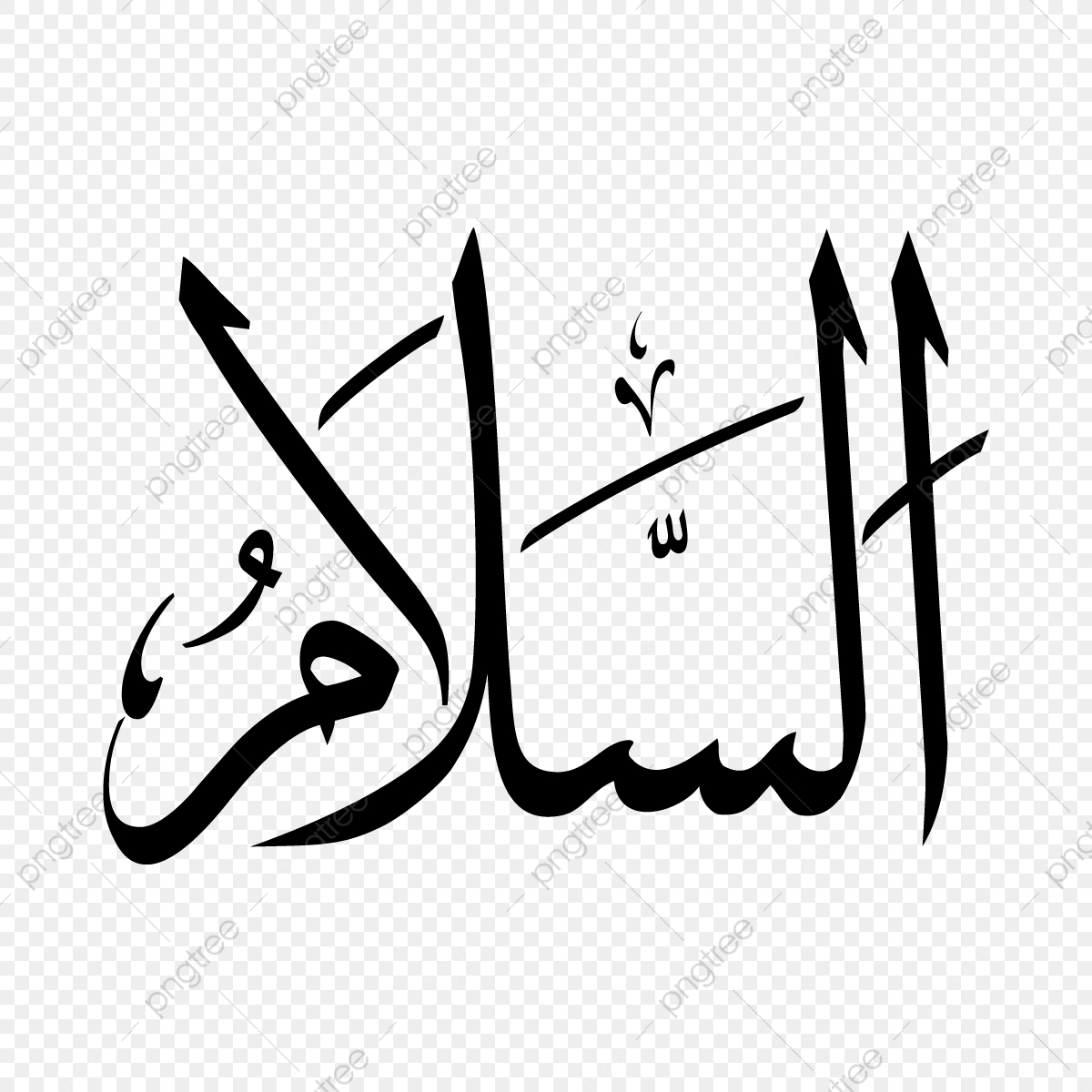 As Salam Asmaul Husna Bw Asmaulhusna Asmaulhusna99