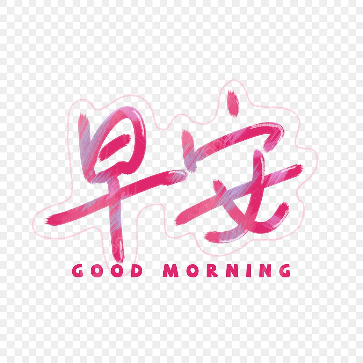 Selamat Pagi Gadis Merah Jambu Kartun Mimpi Lucu Tangan