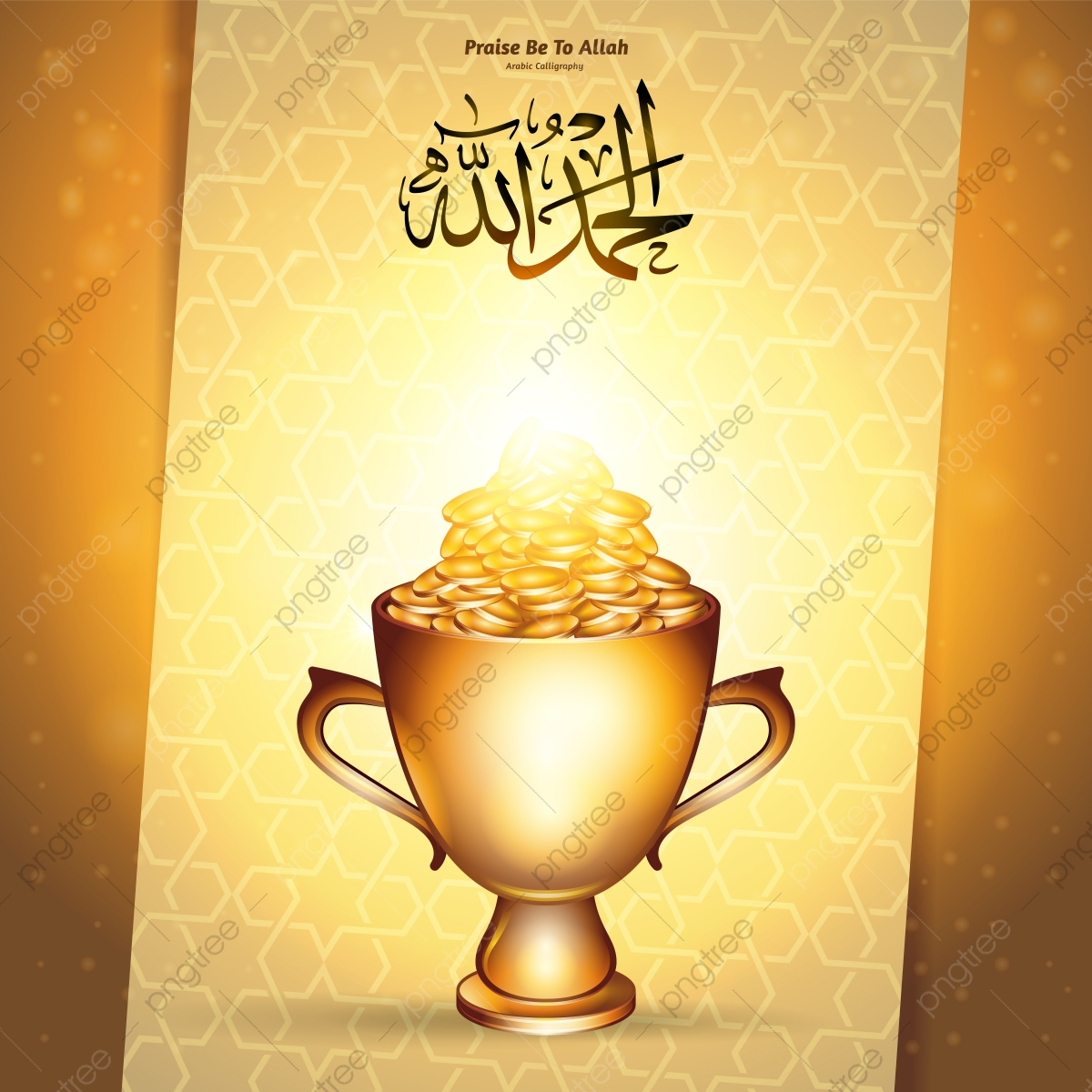 Islamic Reward Concept With Realistic Golden Trophy Full Of