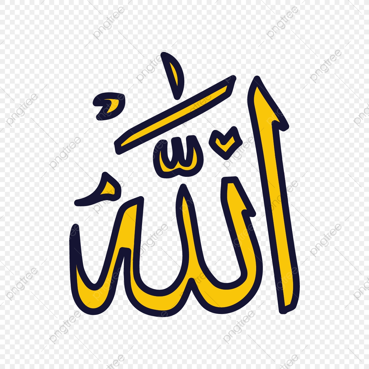 beautiful arabic allah icon beautiful icons islam muslim png and vector with transparent background for free download https pngtree com freepng beautiful arabic allah icon 4368322 html