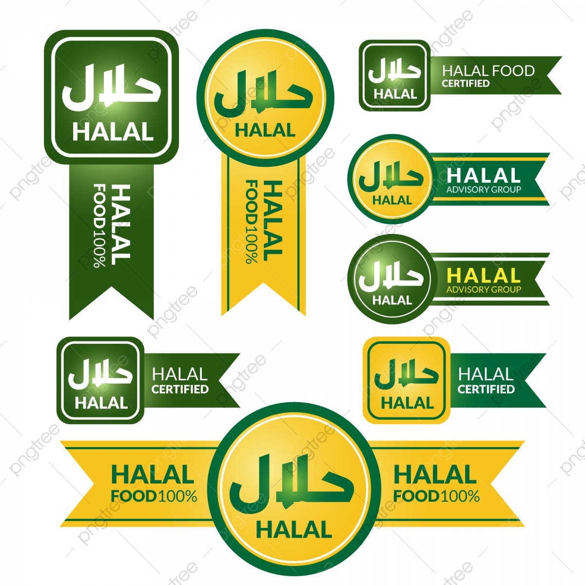 Halal Png Vector Psd And Clipart With Transparent Background For Free Download Pngtree