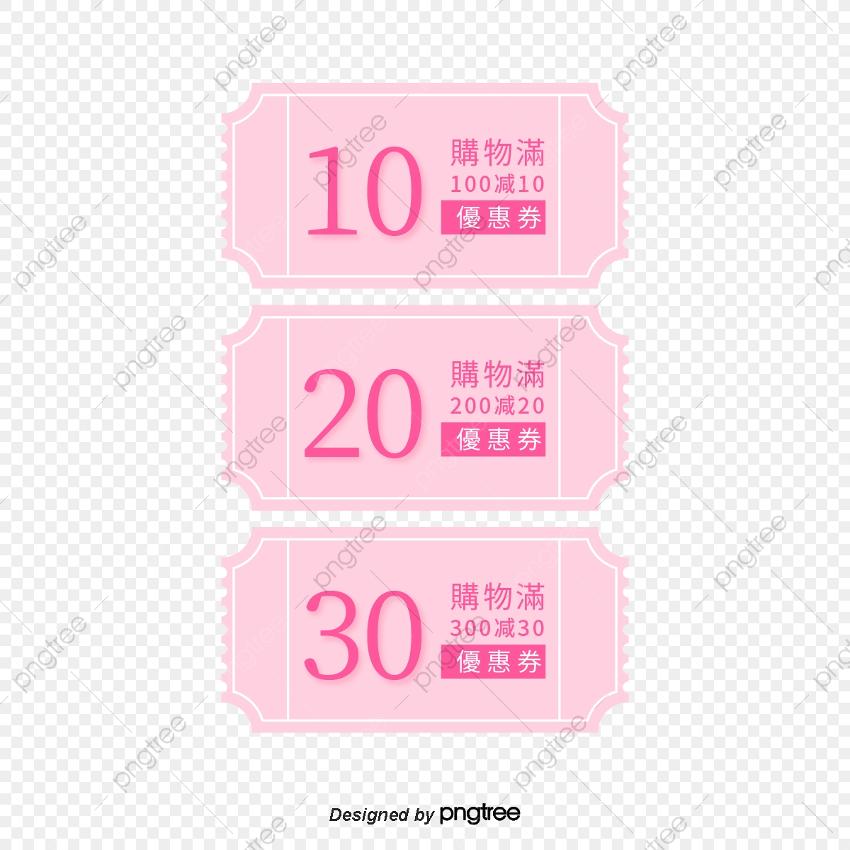 This is a graphic of Striking Pink Coupons Printable