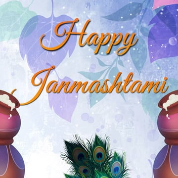 happy janmashtami 2019, Happy Janmashtami 2019, Janmashtami, Krishna PNG and PSD