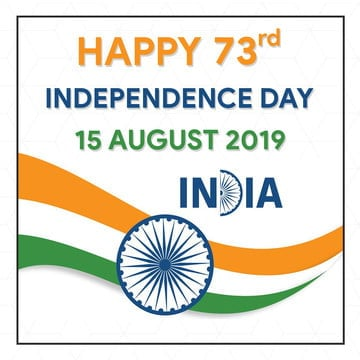 Independence Day India PNG Images | Vector and PSD Files