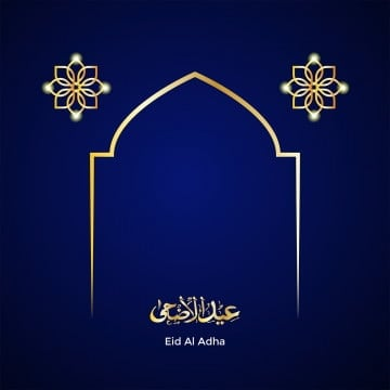 happy eid al adha golden decoration, Eid, Adha, Mubarak PNG and PSD