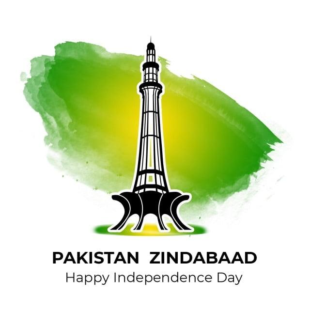 Minar E Pakistan Vector Png Pakistan Independence Day