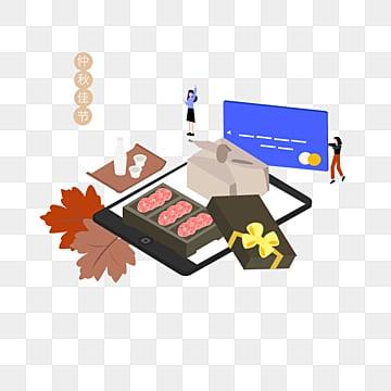 한국 만화 가을 이브 휴일 선물 상자 그림, 선물 상자, 쇼핑, Food PNG 및 PSD