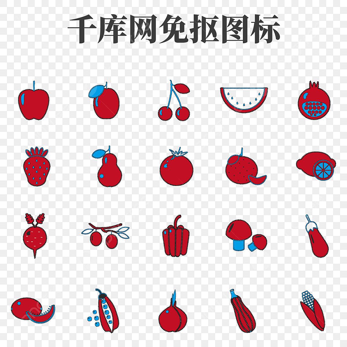 Icône De Bande Dessinée Pixel Pixel Fruit Légume Icône De