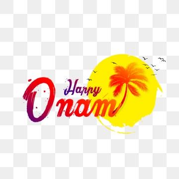 खुश ओणम रंगीन डिजाइन, खुश ओणम, ओणम, केरल पीएनजी और पीएसडी