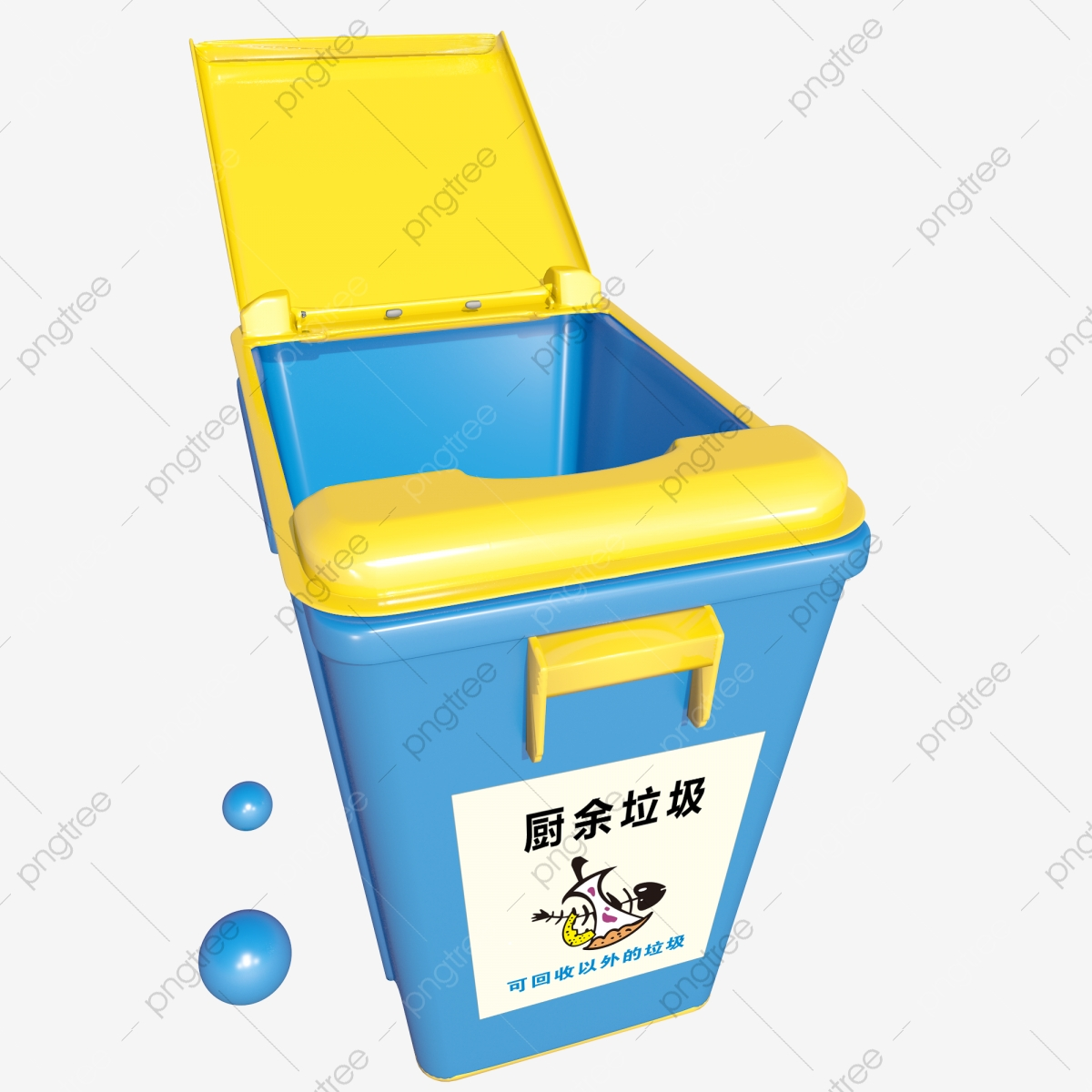 C4d Sky Blue Kitchen Waste Trash Can Trash Can C4d Blue Png Transparent Clipart Image And Psd File For Free Download