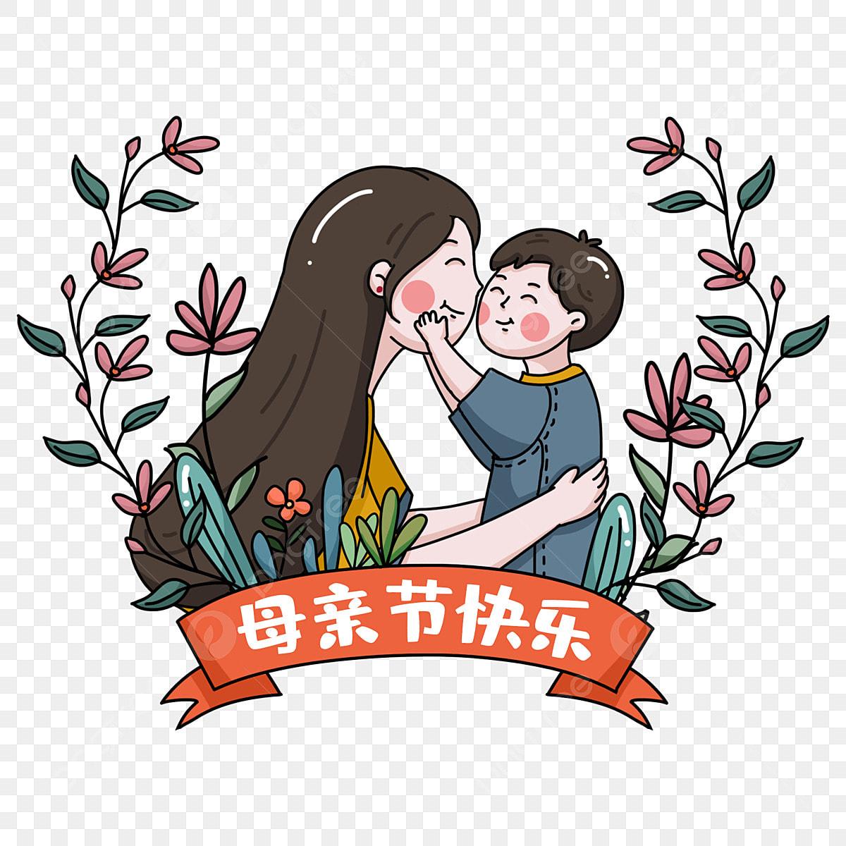 Kartun Hari Ibu Kartun Anak Laki Laki Kartun Relatif Ibu Dan Anak Karangan Bunga Kartun Png Transparan Gambar Clipart Dan File Psd Untuk Unduh Gratis