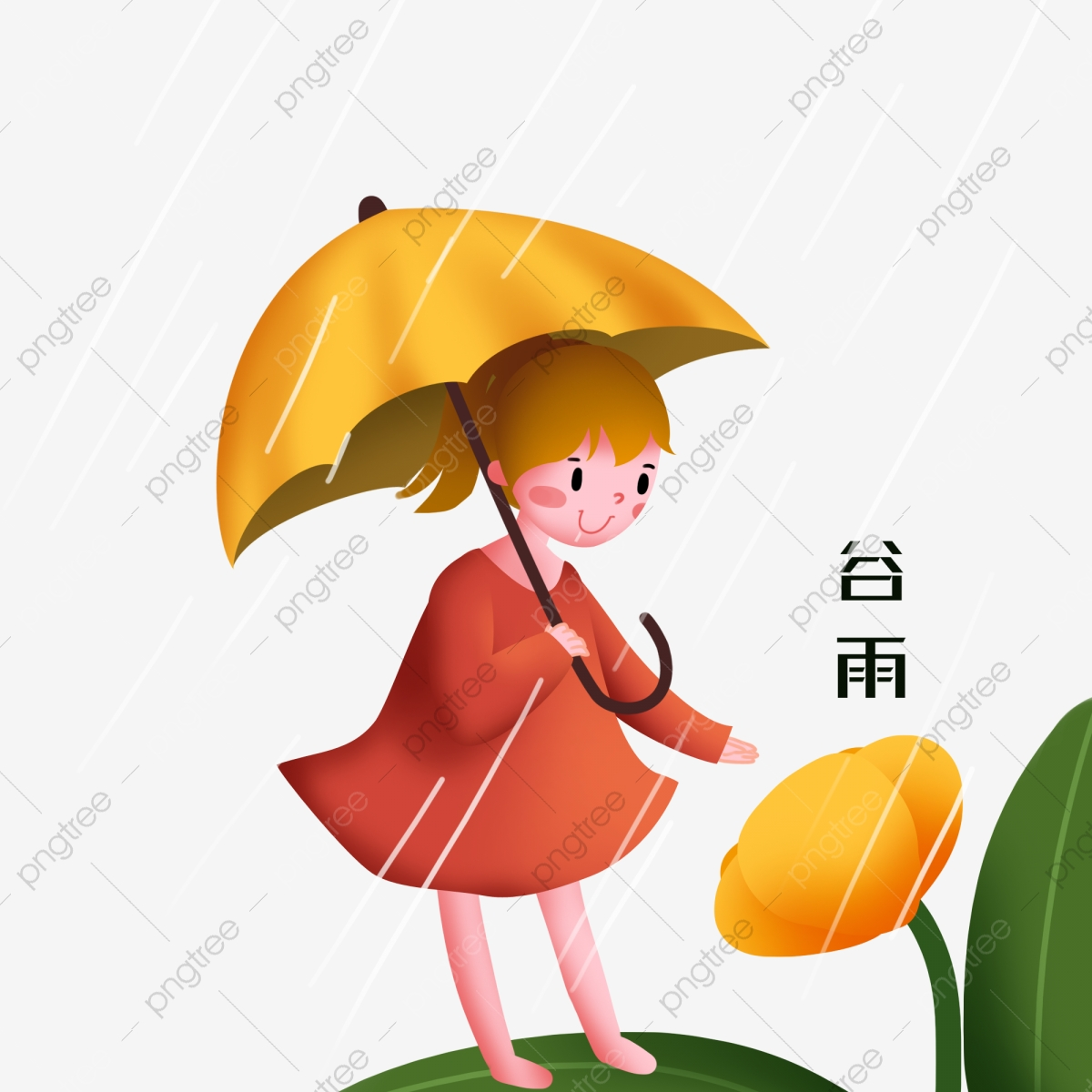 Illustration Du Personnage De Gu Yu Parapluie Petite Fille