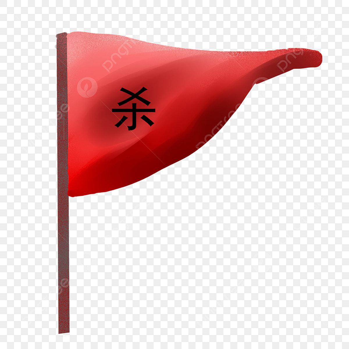 Gambar Spanduk Merah Spanduk Perang Sepanduk Indah Sepanduk Tangan Yang Ditarik Merah Bendera Membunuh Png Dan Psd Untuk Muat Turun Percuma