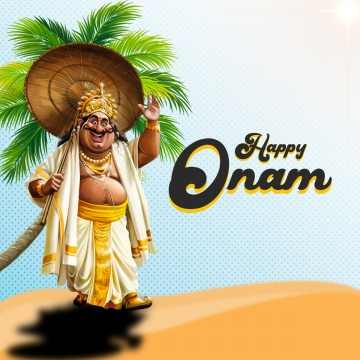 खुश ओणम अद्भुत चरित्र डिजाइन, ओणम, खुश ओणम, केरल पीएनजी और पीएसडी
