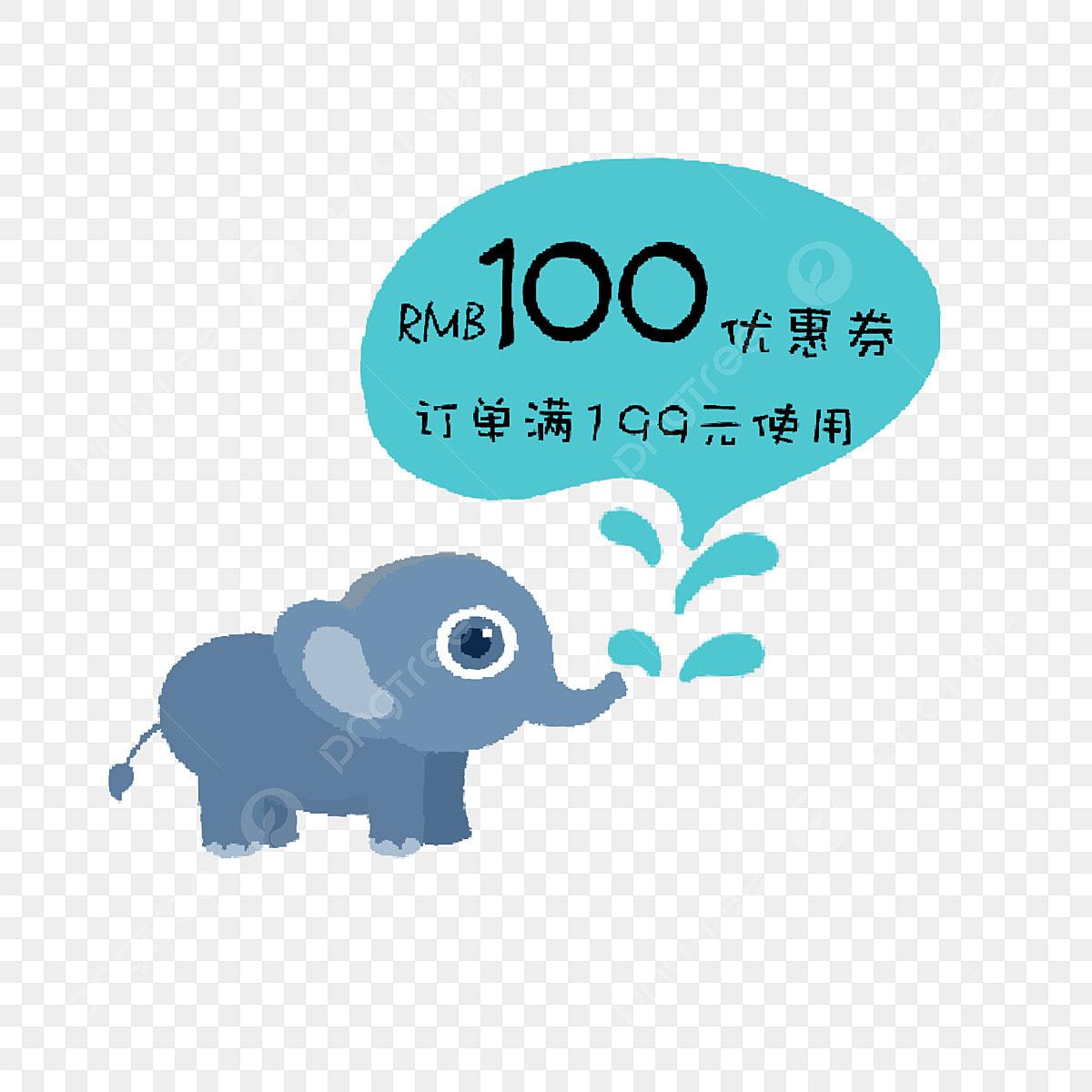 Gajah Air Semburan Hidung Gajah Bayi Pengurangan Harga Kupon