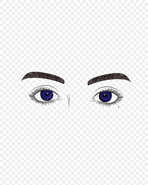 gambar ciri wajah kartun vektor bola mata png oftalmologi rabun jauh png dan vektor untuk muat turun percuma https ms pngtree com freepng vector cartoon facial features 4545536 html