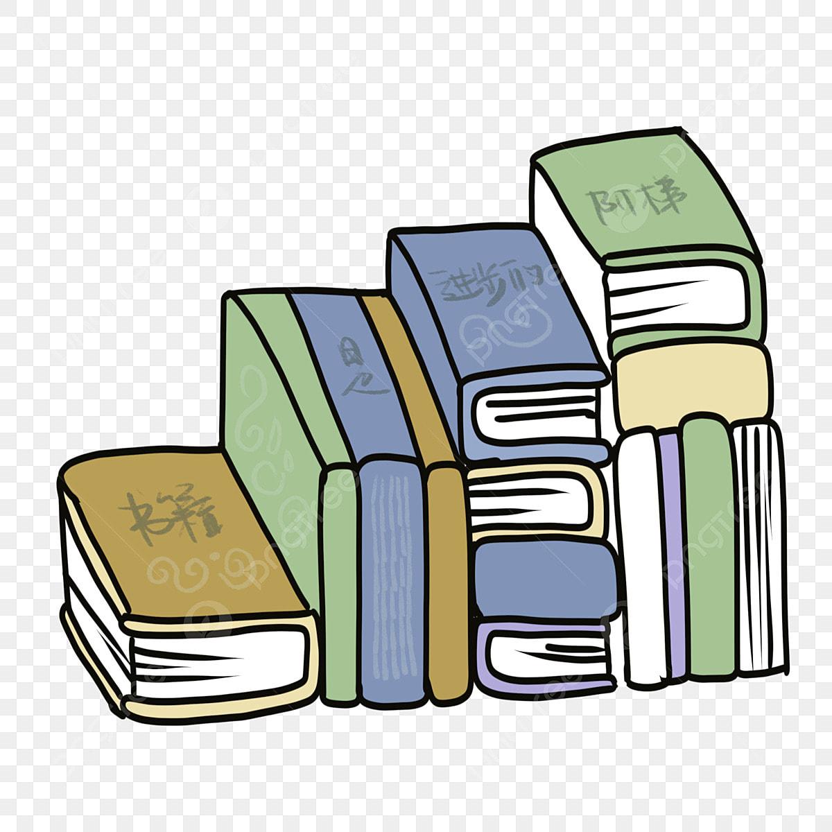 Escaliers De Livre Escaliers De Livre Illustration De Dessin