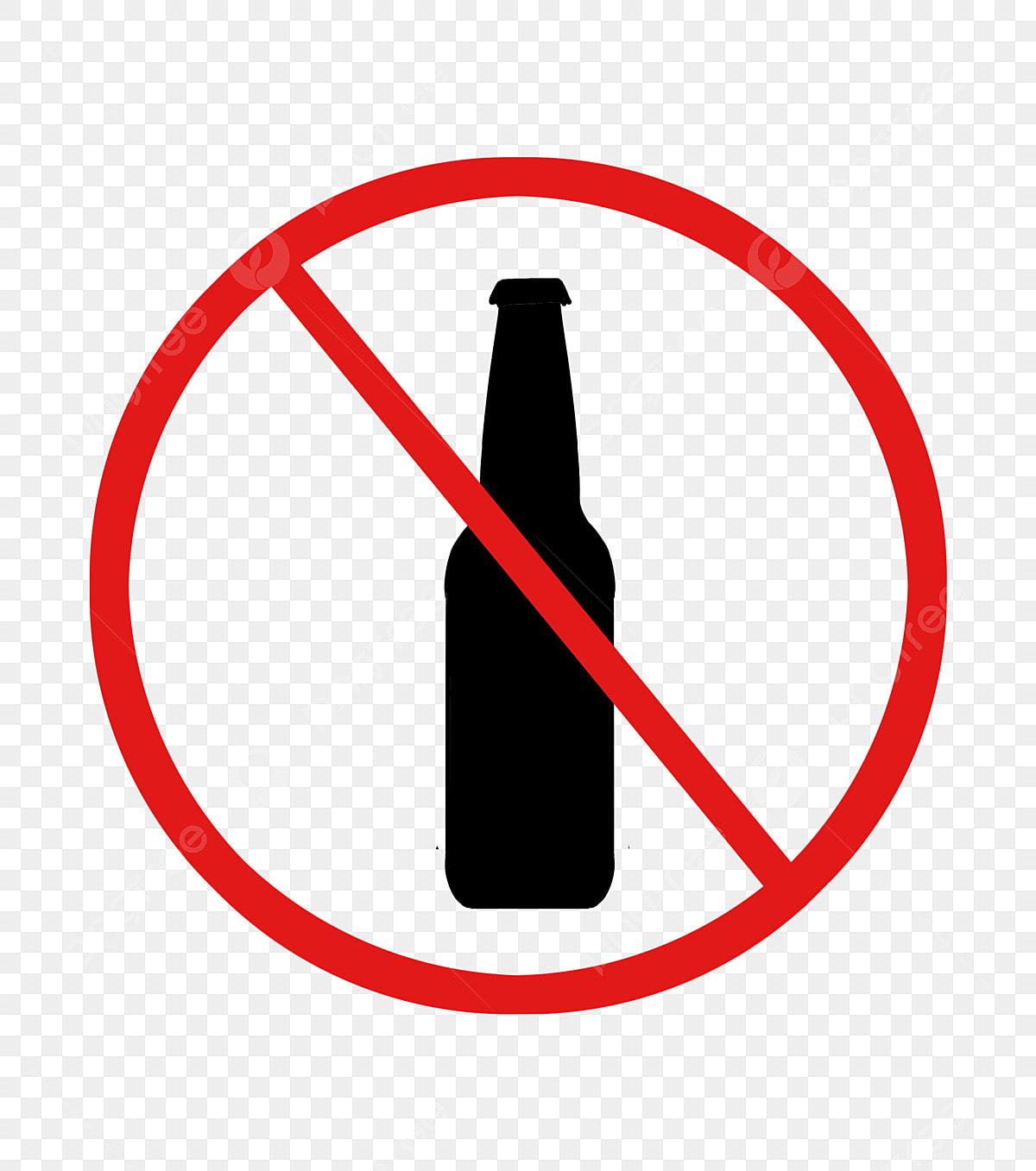 Знак не пить картинка