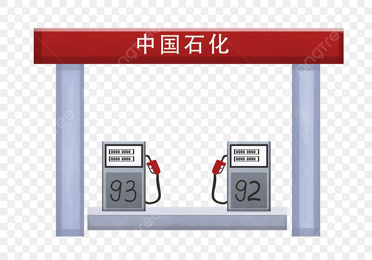 Car Fuel Dispenser Pump Gasoline Clip Art, PNG, 800x800px, Car, Bowser,  Brand, Filling Station, Fuel Download