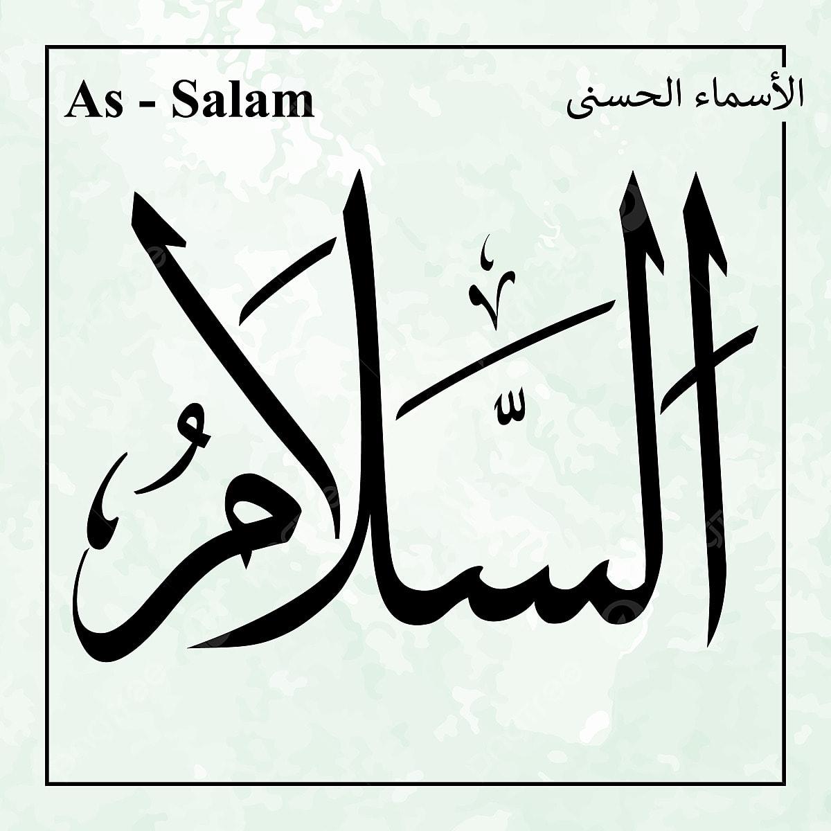 Sebagai Salam Asmaul Husna Seni Vektor Kaligrafi Arabic