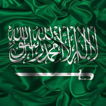 بروش علم السعودية والكويت - Makusia Images