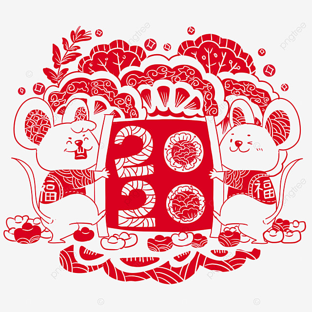 the year of the mouse a paper cutting style element the mouse standing on the flower