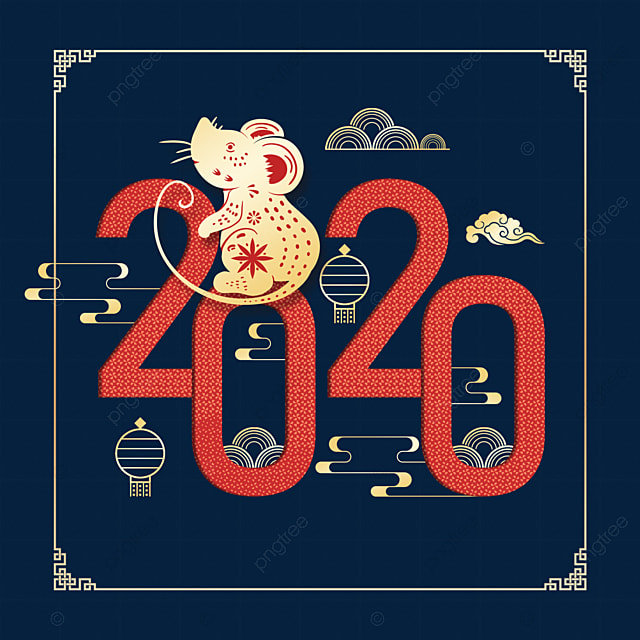2020 font year of the mouse decoration
