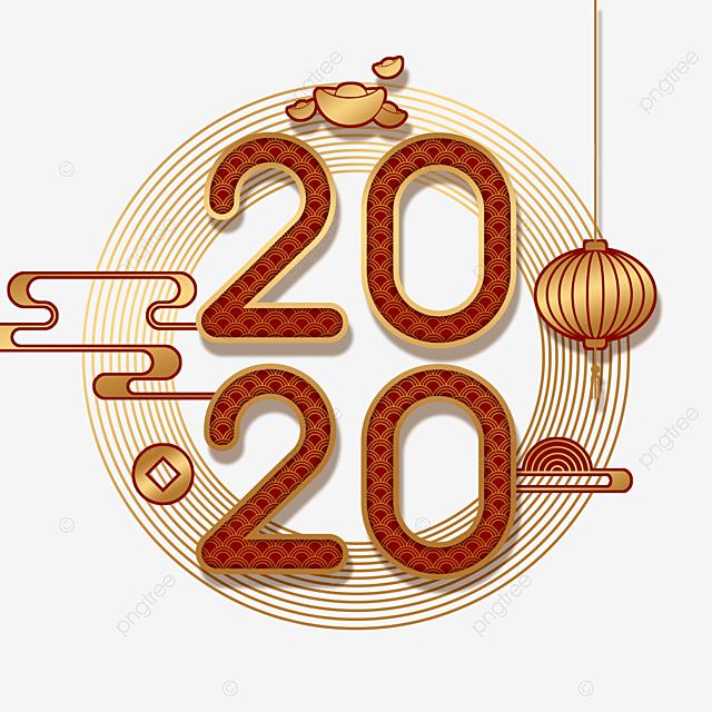 2020 new year lantern festival