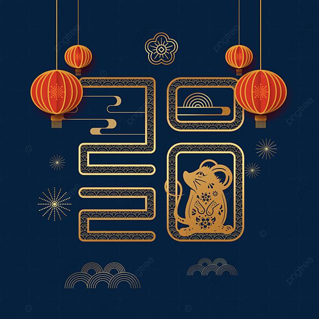 hand painted 2020 lantern auspicious cloud mouse