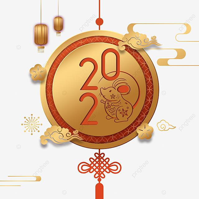 happy new year chinese jie xiangyun 2020