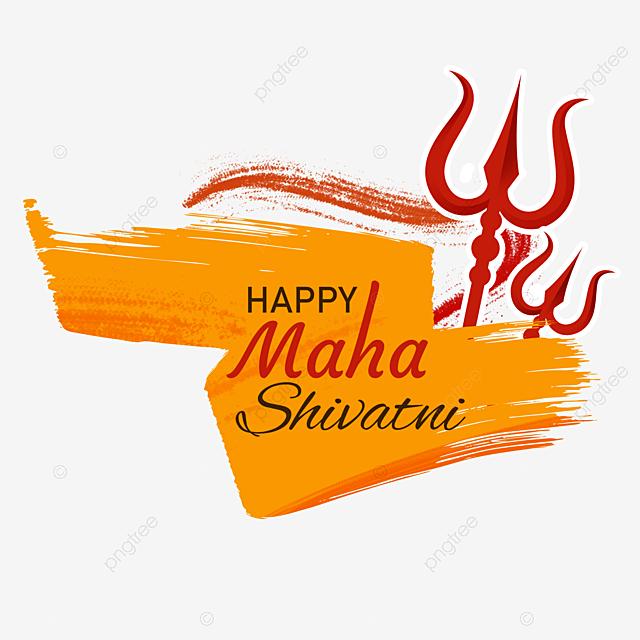 trident shiva day theme