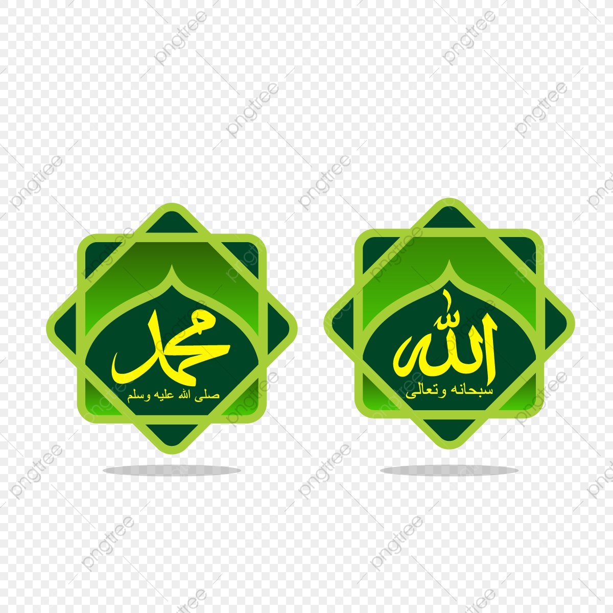 Muhammad Png Vector Psd And Clipart With Transparent Background For Free Download Pngtree