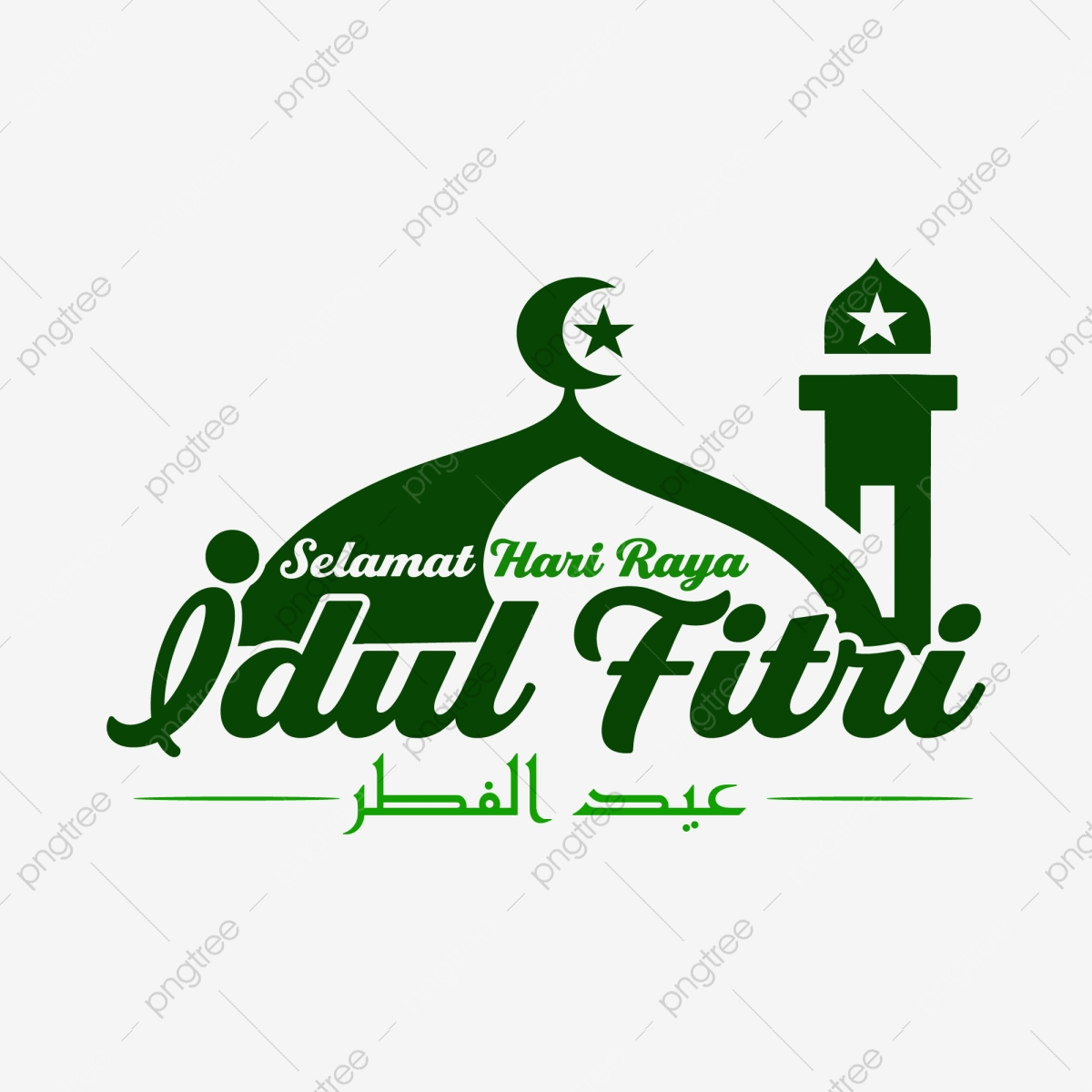 Typography Idul Fitri With Mosque, Eid, Fitr, Idul Fitri