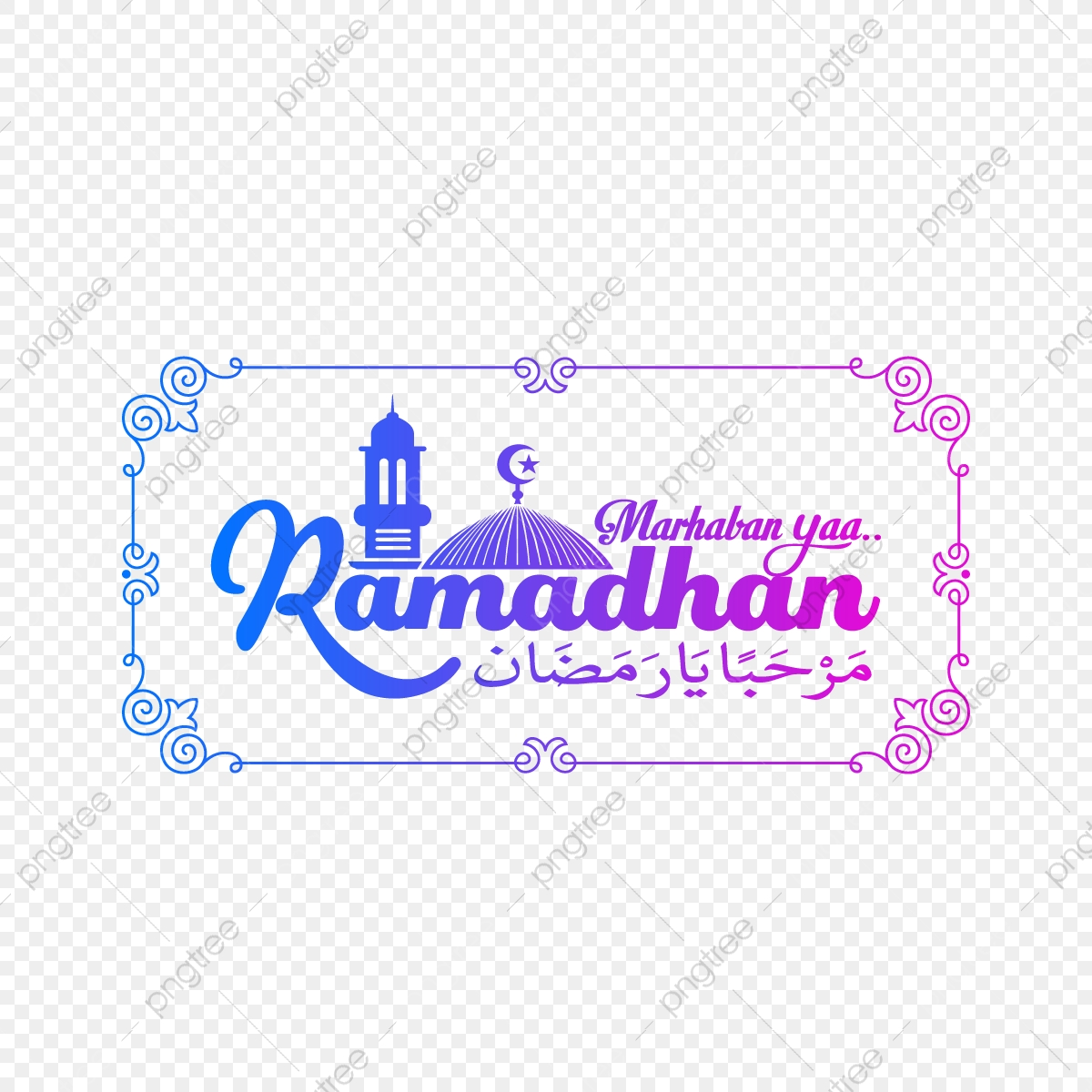 ramadhan png vector psd and clipart with transparent ...