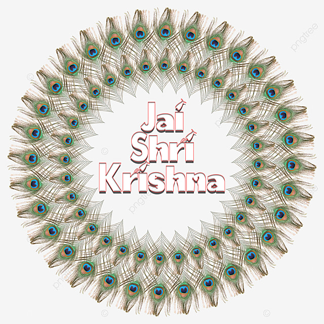 pngtree jai shri krishna png art and design png image 2159871